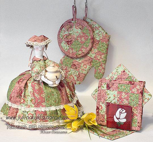 Текстильные поделки для кухни