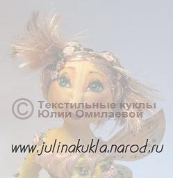 Рисуем кукольное лицо
